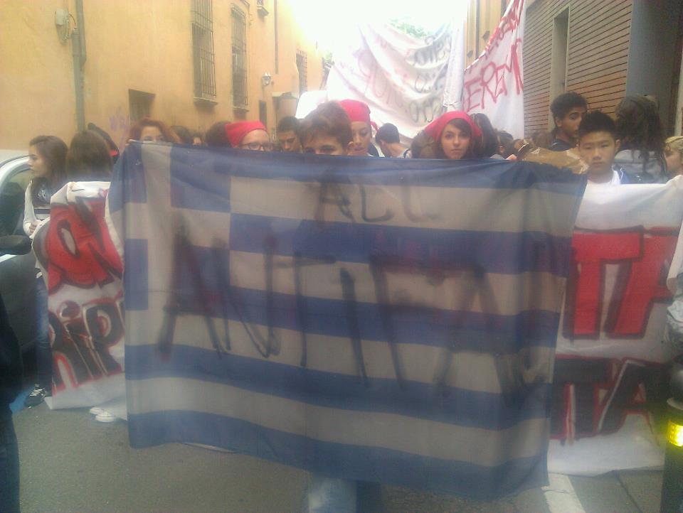 Στην ιταλία οι μαθητές διαδηλώνουν σε